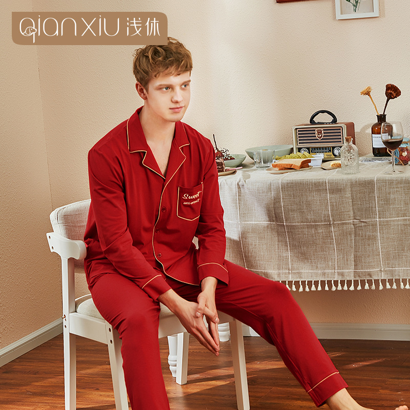Men Pajama Set Cotton Pijamas Long Sleeve Autumn Man Sleepwear Cardigan Home Suit Male Letters Pyjama For Man Clothes