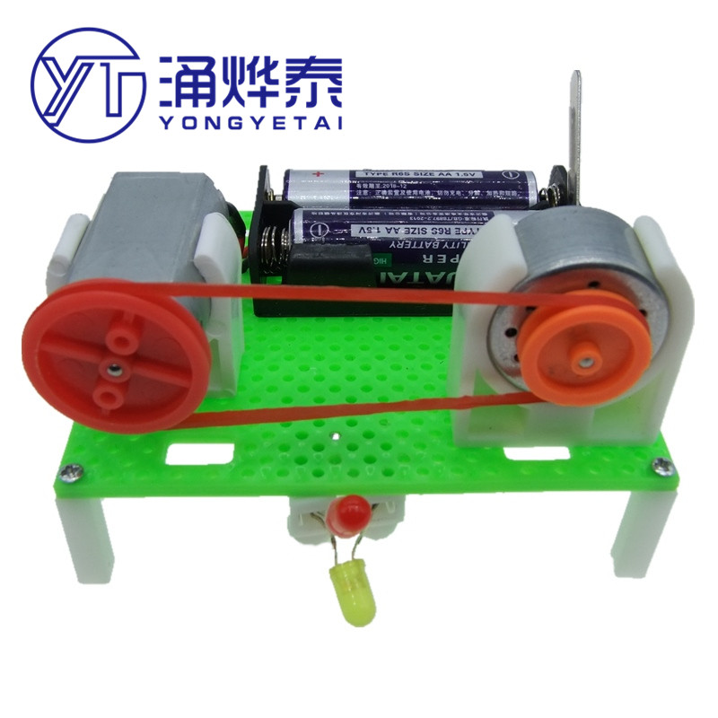 YYT Pulley combination generator Motor generator model assembled children's scientific experiment physical toy