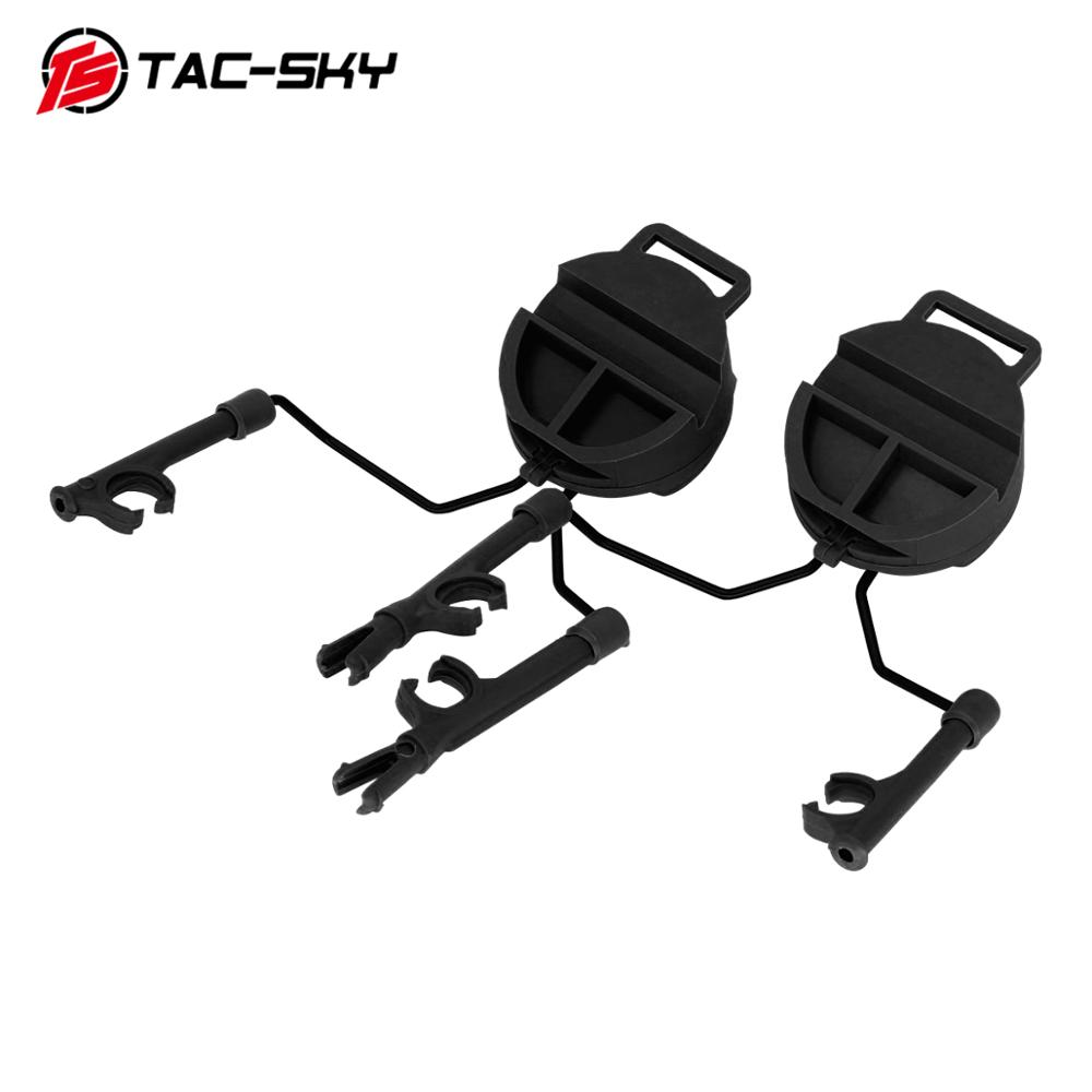 Image 2 - Military tactics Peltor helmet ARC OPS CORE helmet track adapter headphone bracket and fast action core helmet rail adapter   BK-in Walkie Talkie Parts & Accessories from Cellphones & Telecommunications