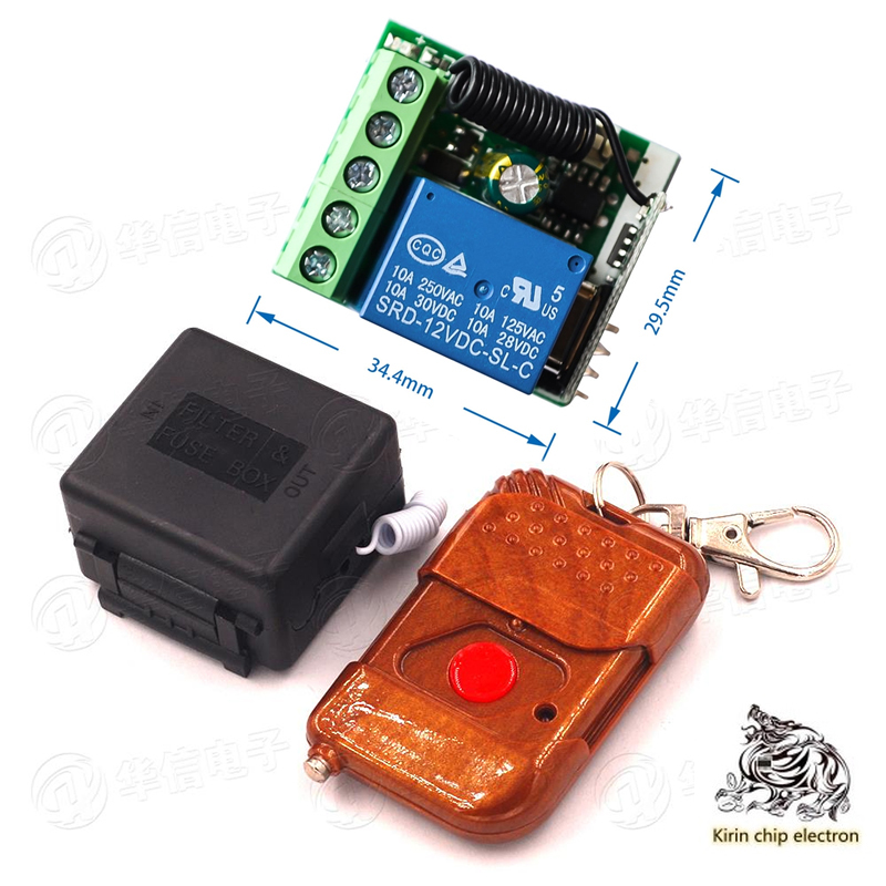 2pcs / Lot 12V Learning Wireless Remote Control Switch Electronic Door Access Control Remote Control Remote Door Opener