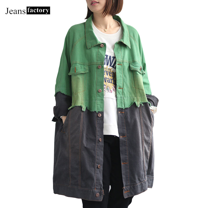 Oversize Jacket Coats Windbreaker Outerwear Patchwork Long-Sleeve Casual