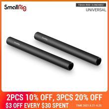 SmallRig 2 шт. 15 мм Алюминий сплавы стержень (M12-15cm) 6 дюймов с рельсовым стержнем для 15 мм плеча Поддержка Системы для рельсовой системы подвеса-1050