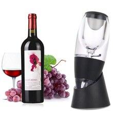 Горячая Распродажа, модный аэраторный графин для вина, семейный набор, вечерние, для отеля, для быстрой аэрации, для вина
