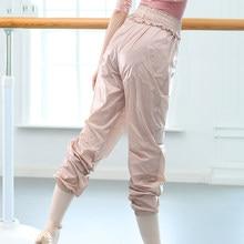 Pantalones de baile de Ballet para mujer, Pantalones de deporte pantalones de chándal holgados para adulto, pantalones de baile para gimnasio, pantalones de Hip Hop, Ropa de baile de bailarina