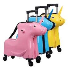 Мультяшная лошадь Детский чемодан на колесах детская тележка