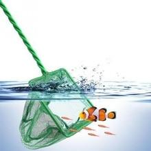 Зеленая портативная квадратная рыболовная сеть для аквариума с длинной ручкой, сачок для рыб, плавающие предметы, инструменты для очистки