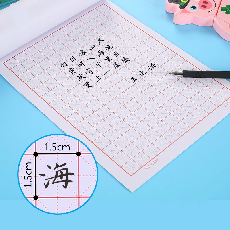 3 Pcs Per Set Chinese Characters Exercise Book Practice Workbook Copybook Write Learn Chinese For Kids Adults Beginners
