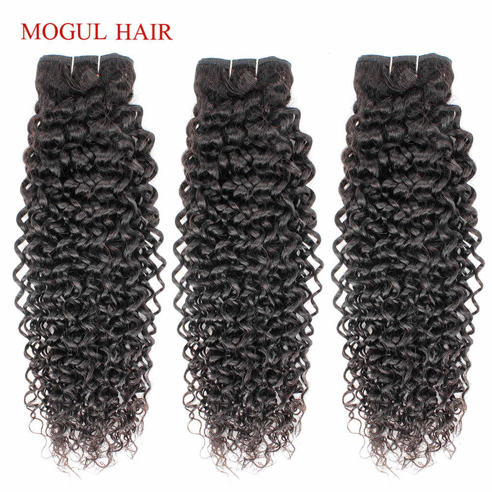 MOGUL HAIR Brazilian Jerry Curly Hair Weave Bundles with Fee Closure Natural Color 10-26 inch Non Remy Human Hair Extensions