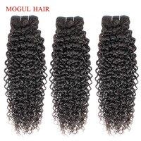 MOGUL HAIR Brazilian Jerry Curly Hair Weave Bundles Natural Black Color Hair Bundles Non Remy Human Hair Extensions 10 26 inch