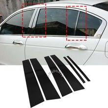 Черные стальные столбы для Honda Accord 2008-2012, 6 шт. в наборе, крышка двери, отделка, модификация автомобиля, автозапчасти