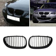 Передняя передняя решетка радиатора для бампера решетки матовая черная рамка двойная планка гриль для BMW E60 E61 520d 520i 523li 525li 530li 2 шт