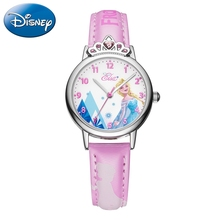 Frozen Princess Elsa Girls Luxury Crystal Quartz Watch Gift Child Cute Fashion Disney Crown Kids Clock Watches Student Hour Time