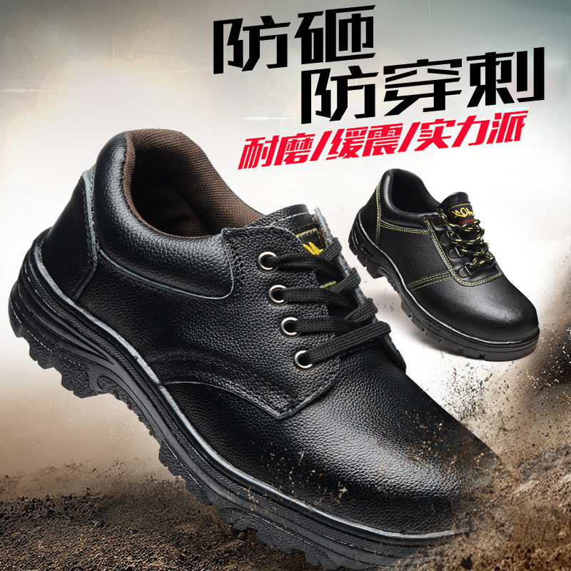 The Tongue Anti-slip Safety Shoes Protective Shoes Anti-smashing And Anti-penetration Wear-Resistant Cowhide Safety Shoes