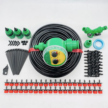 10-50M Smart Garden Watering Sysytem Automatic Self Drip Irrigation System For Greenhouse Watering Kit Timer Adjustable Drippe