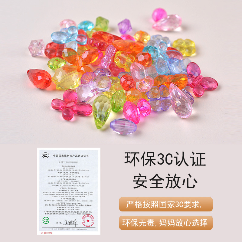Children Beads Toy CHILDREN'S Handmade DIY Material Box For Making Educational GIRL'S Bracelets Necklace Wear Chuan Chuan Zhu