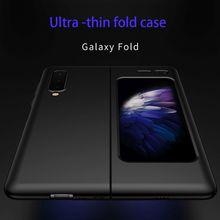 Bezprzewodowe ładowanie Slim matowy futerał na telefon do Samsung Galaxy Fold (2019) hybrydowy twardy zderzak ochronny do Samsung Fold