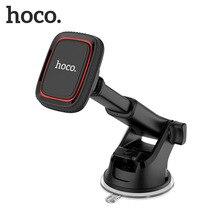 Автомобильный магнитный держатель HOCO, держатель для телефона в машину, Регулируемый Магнит, вращающийся на 360 градусов, магнитный держатель для телефона для iPhone 12 Samsung