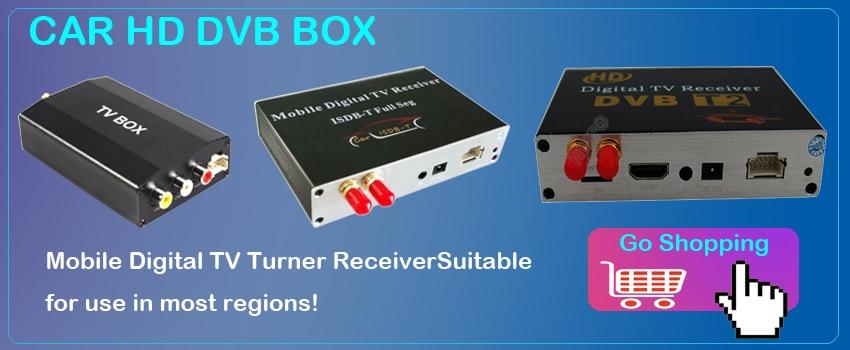 DVB BOX