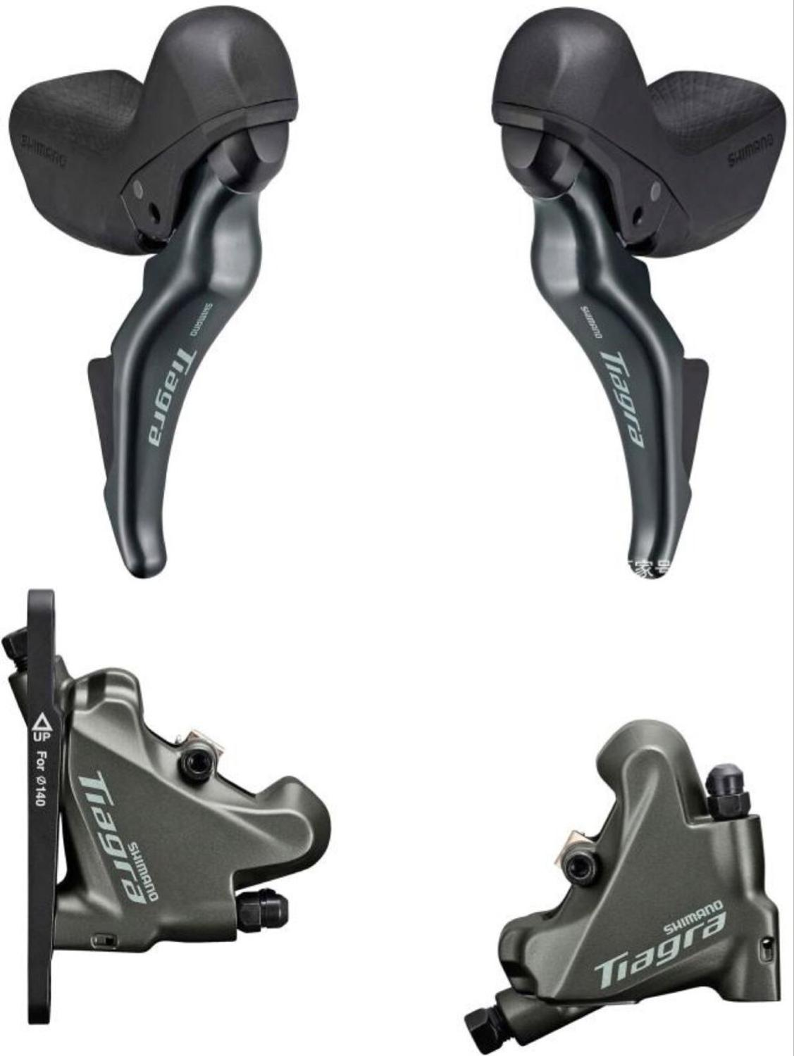 New Shimano Tiagra BR-4770 Flat Mount Hydraulic Disc Brake Caliper Front Black