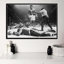 G591 arte decoración Vintage boxeo Mohamed Ali Rey el Super pelea momento clásico Lona de arte de pared de pintura de seda Póster