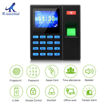 Lock-Suit Electromagnetic-Lock Access-Control-System Attendance Swipe-Card Door-Password