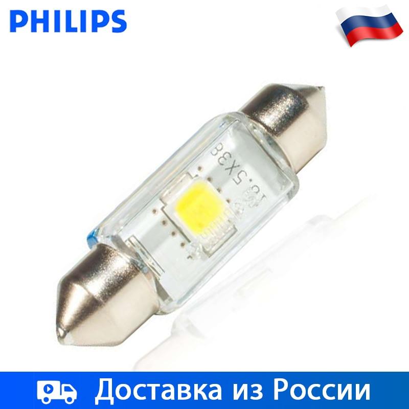 Philips 38мм 41мм DC 24V гирлянда светодиодный лампы для автомобилей освещения сигнал 1шт Fest T10 6000K X-TremeVision LED