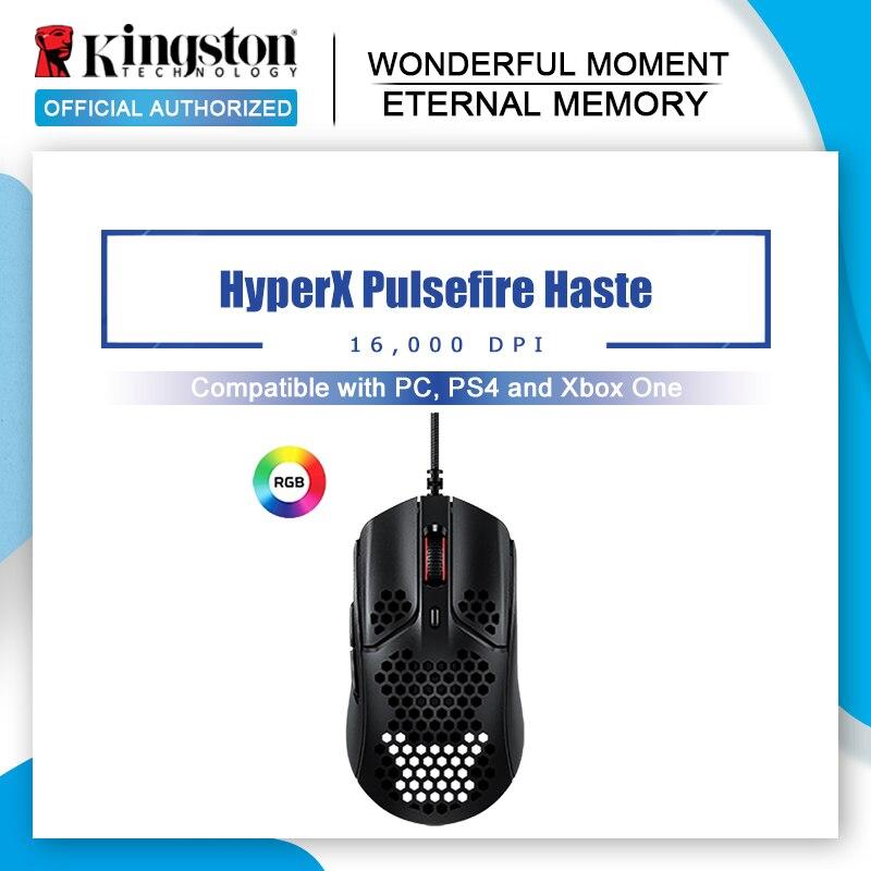 Kingston hyperx série pulsefire fps jogo profissional mouse pulsefire impulso rgb e pulsefire núcleo pulsefire pressa pixart
