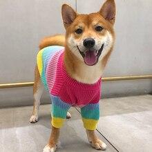 Цветной, для домашних животных, для собак, свитер, пальто, мягкая одежда, жилет для маленьких, средние и большие собаки, зимний теплый Французский бульдог, чихуахуа, свитера, пальто