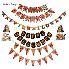 Twins Party Happy Halloween Garland Bunting Decoration Banner Bar Pumpkin Ghost Bat
