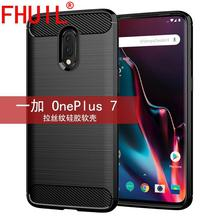 FHUIL Phone Case For Oneplus 7 Carbon Fiber Bumper Shockproof TPU Cases Silicone Cover Mobile silicone