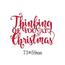 Thinking You At Christmas Metal Cutting Dies DIY Scrapbooking Embossing Paper Cards Making Crafts New 2019