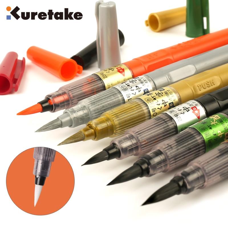 1pc Japan Zig Kuretake DN151/150/152 DH150-7B Scientific Writing Brush Soft / Hard Black Pen Calligraphy Fine/extra Fine Tip