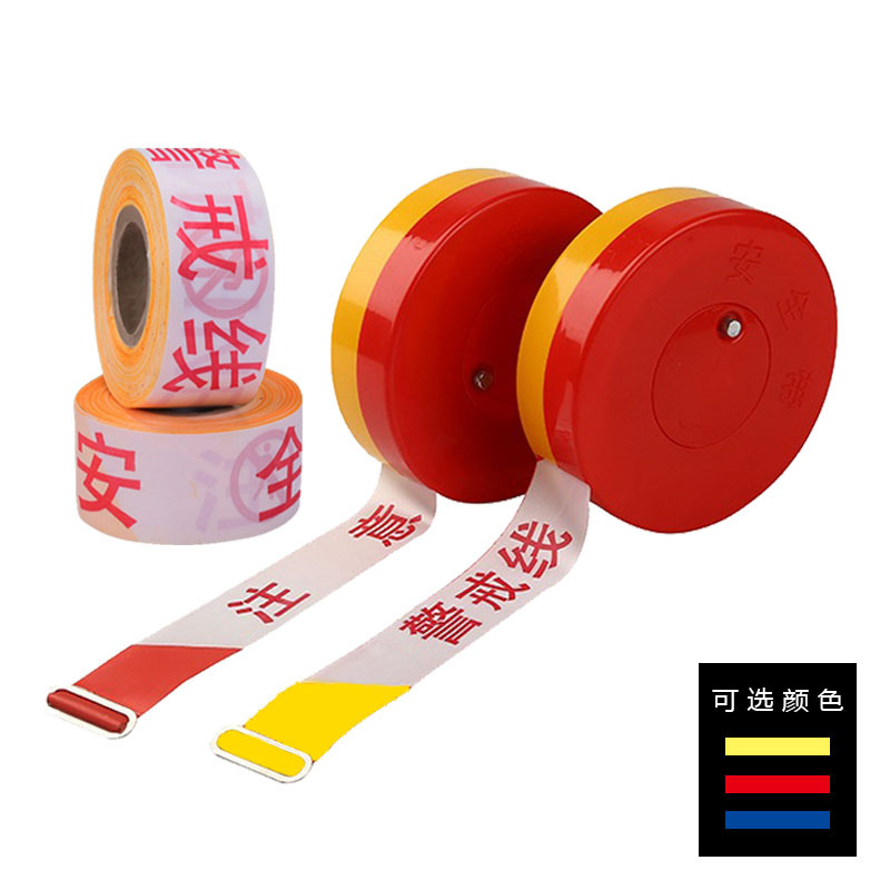 Cordon Boxed 50m100m125m In Bulk Polyester Warning Tape Attention Safe Isolation Belt Reflective Warning Zone