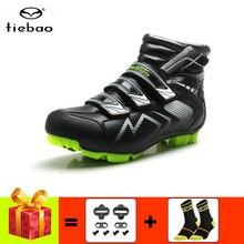 Кроссовки tiebao мужские для горного велосипеда самозакрывающиеся
