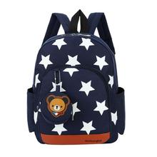 Stars Print Nylon Children Backpacks Schoolbag Kids Kindergarten School Bags Boys Girls Nursery Toddler Cute Rucksack