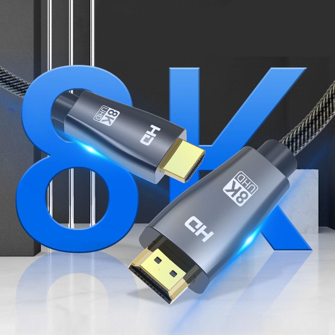 Монитор, совместимому с HDMI кабель 8K супер Скорость видеокабель/8K @ 60 Гц 4K @ 120 Гц HDCP 3D UHD HDR 48 Гбит/с ТВ коробка PS5 HD ТВ проектор