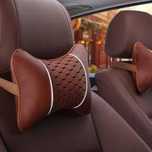 2 шт. кожа памяти хлопок автомобильное сиденье эргономичная подушка под голову наволочка для подушки Подходит для BMW Toyota HONDA mazda Ford Audi Passat