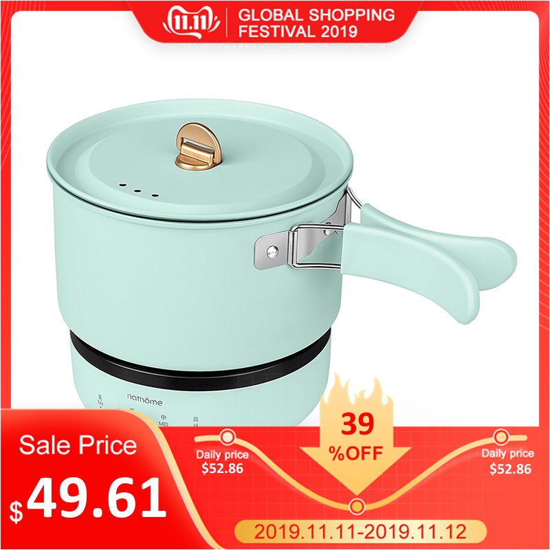 Nathome NDG01 500W 1.2L 1-2 People Electric Caldron Detachable Non-stick Cooking Pot Hotpot Cooker Outdoor Travel