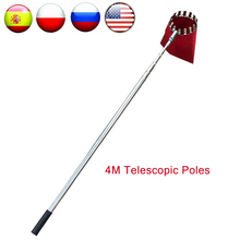 MANSTOOL Telescopic Fruit Picker Multifunction Fruit Collector with 4M Extension Poles Apples Mango Catcher Picking Garden Tools