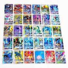 200 pçs 60 pces gx mega brilhando takara tomy cartões pokemon jogo de cartas de batalha jogo de brinquedo do miúdo presente de natal aniversário