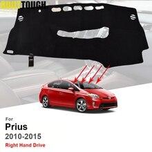 Xukeyトヨタプリウス用XW30 2010 2011 2012 2013 2014 2015 ダッシュボードカバーdashmatダッシュマットパッド太陽シェードダッシュボードカバー