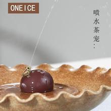 Каштан чай питомец фиолетовый песок чайный игровой набор Исин Домашние животные Китайский Gongfu аксессуары украшение дома
