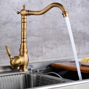 Image 4 - Amibronzeホームセンターアクセサリーアンティーク真鍮の台所の蛇口 360 スイベル浴室の洗面台のシンクミキサータップクレーン
