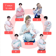 Portable Breastfeed Feeding Carrying Belt Baby Carrier Wrap Ring Sling Adjustable Breathable Kids Carrier Sling