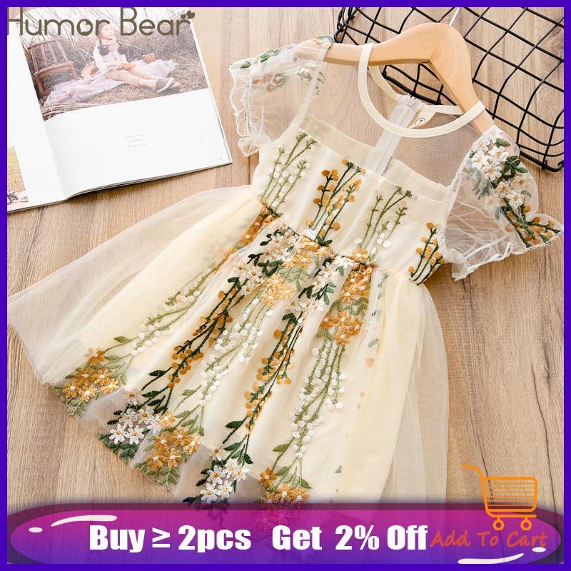 Humor Bear Summer   Flower     Girls     Dresses   Toddler Wedding   Girls   Embroidery Lace Gown Princess Party   Dress   Tulle Kids Elegant   Dress
