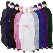 Abaya Maxi à capuche pour femmes musulmanes, Robe à couverture complète, tenue musulmane, Hijab, Kaftan Jilbab, arabe, Service de culte