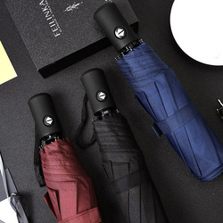 Producenci generacji tłuszczu w pełni automatyczne reklamy trzy składany parasol deszcz lub połysk podwójnego zastosowania biznes parasol cus na