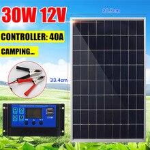 30 Вт Солнечная батарея с usb-разъемом 12 В монокристаллическая ячейка+ 40А Контроллер солнечного зарядного устройства для Аккумуляторный сотовый телефон зарядное устройство с зажимом для батареи