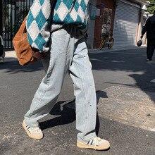 Calças de brim femininas de cintura alta 2021 tendência streetwear em linha reta calças longas tinta respingo harajuku y2k moda menina estudante denim