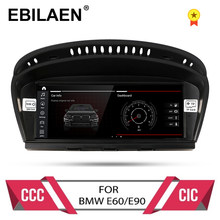 Android 10,0 auto dvd player für BMW 5 series E60 E61 E62 E63 3 serie E90 E91 CCC/CIC system autoradio gps navigation multimedia
